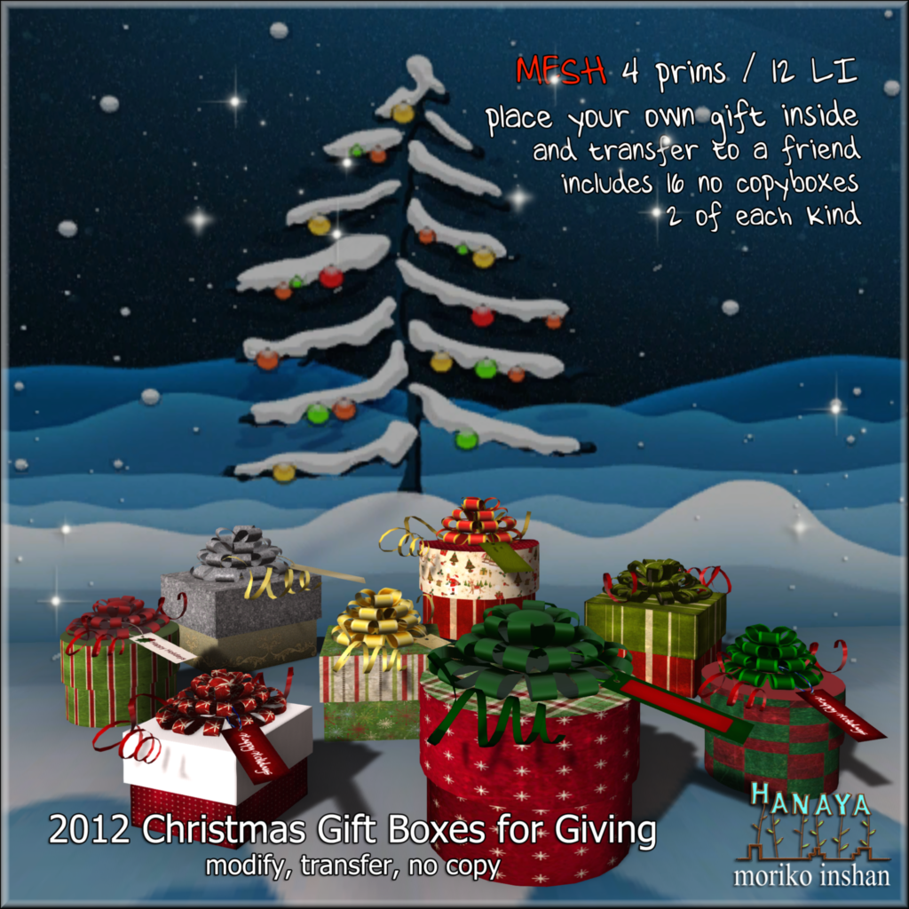 -HanayaMesh- 2012 Christmas Gift Boxes for Giving