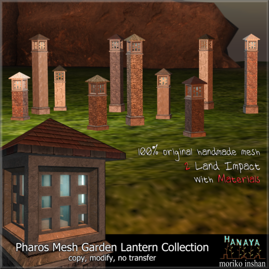 -Hanaya- Pharos Mesh Garden Lantern Collection