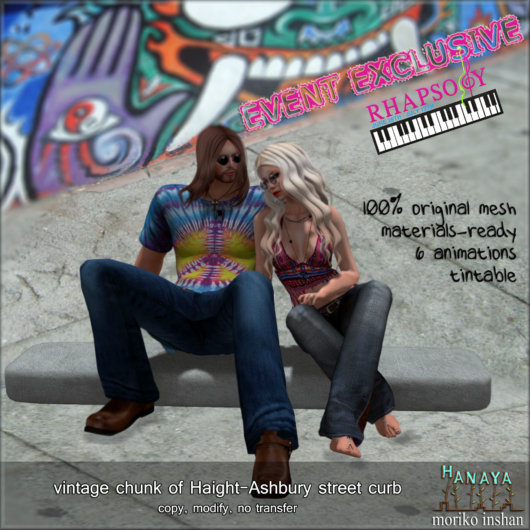 -Hanaya- vintage chunk of Haight-Ashbury street curb [mesh] Image with LOGO