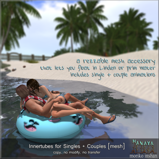 -Hanaya- Innertubes for Singles + Couples