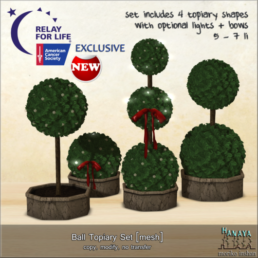 -Hanaya- Ball Topiary Set [mesh]