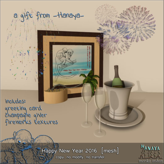 -Hanaya- Happy New Year 2016 Gift